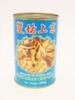 Wu Chung Vegetarian Chop Suey Shuan Gu Shang Jing