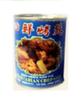 Wu Chung Vegetarian Chop Suey Szu Hsien Kaw Fu