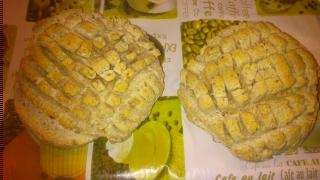 pan de romero y lino